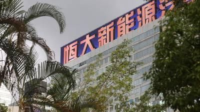 Y a todo esto, ¿qué pasa con Evergrande, la compañía inmobiliaria china al borde del colapso?