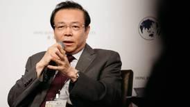 Expresidente de empresa estatal china es sentenciado a muerte por actos de corrupción