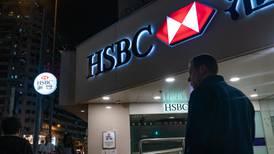 HSBC reporta una caída en sus utilidades de 50.6%