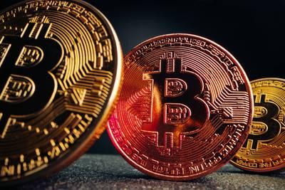 ¡Bitcoin 'toca' el cielo! Precio alcanza los 60 mil dólares, el nivel más alto desde abril